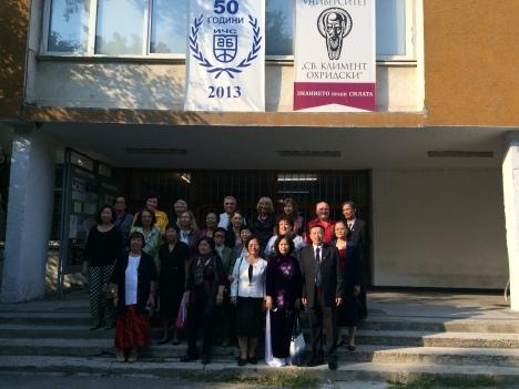 Trường tiếng Sofia
